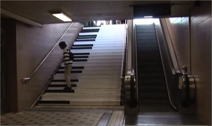 Nudge training - piano stairs